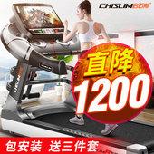 启迈斯R550室内跑步机家用款多功能电动超静音大型健身房专用器材