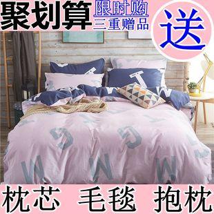 炫博洋家纺四件套纯棉1.8m床双人简约全棉1.5m床上用品单床单被套