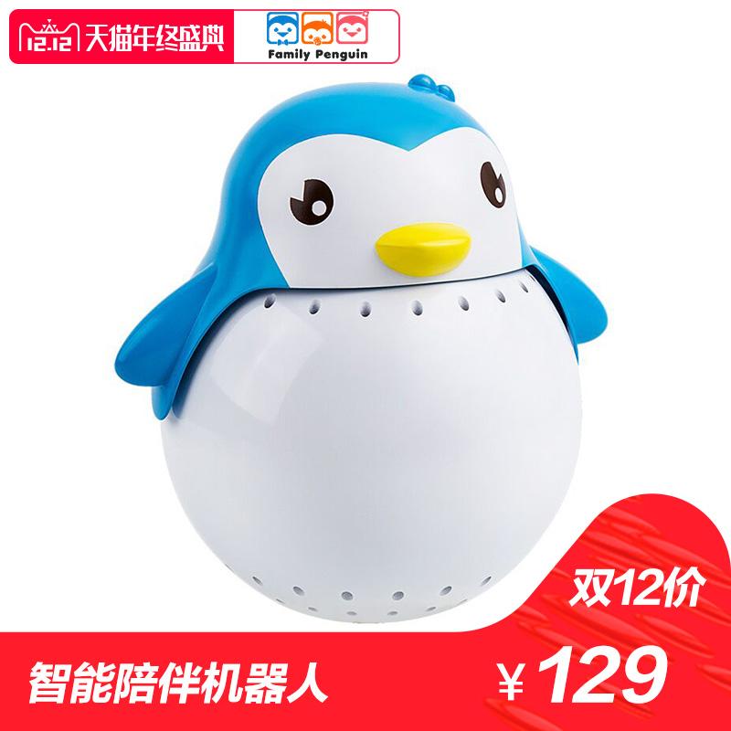 亲子企鹅 儿童早教 边跑边唱故事机可充电蓝牙音箱智能玩具机器人