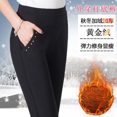 中老年高腰女裤妈妈装长裤秋冬季外穿打底裤中年加绒修身小脚裤