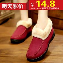 2016冬老北京布鞋女棉鞋女棉靴雪地靴加绒保暖加厚妈妈鞋短靴子女