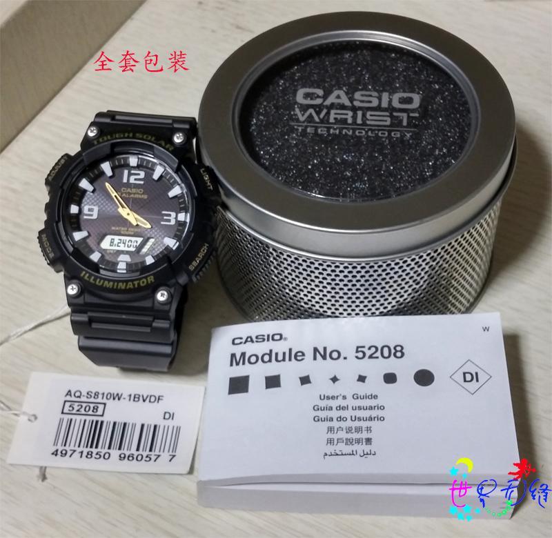 1B2 S800W 8A 2A2 7A 4A 3A WC 1B 1A S810W AQ 太阳能手表 CASIO