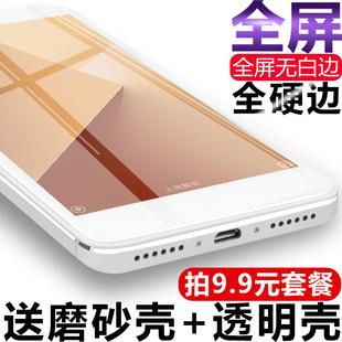 小米红米NOTE5A钢化贴膜note4/X手机保护4X全屏4A玻璃标准高配版