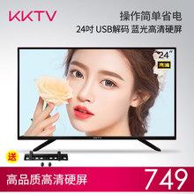 康佳kktvK24C24高清节能led液晶平板电视机卧室彩电显示器32