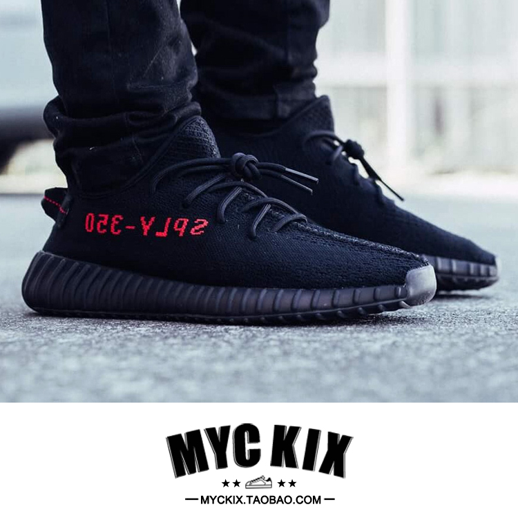 Adidas Yeezy Boost 350 V2 Black Red Pre Order BB6372 100% SIZE