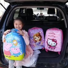 儿童拉杆箱卡通女宝男孩行李16寸旅行公主皮箱万向轮猪佩奇小黄人