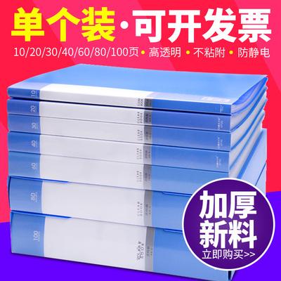 财霸活页资料册透明多层A4文件夹单双夹办公学生用试卷插页收纳盒
