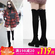 2017新款冬季长靴女过膝高跟粗跟弹力靴子女秋高筒百搭韩版长筒靴