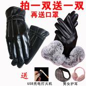 皮手套男士冬季韩版触屏手套加绒加厚防寒保暖骑车摩托车手套女士