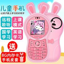 百合BIHEE C18A 迷你手机超小电信版天翼4G儿童袖珍女学生机备用
