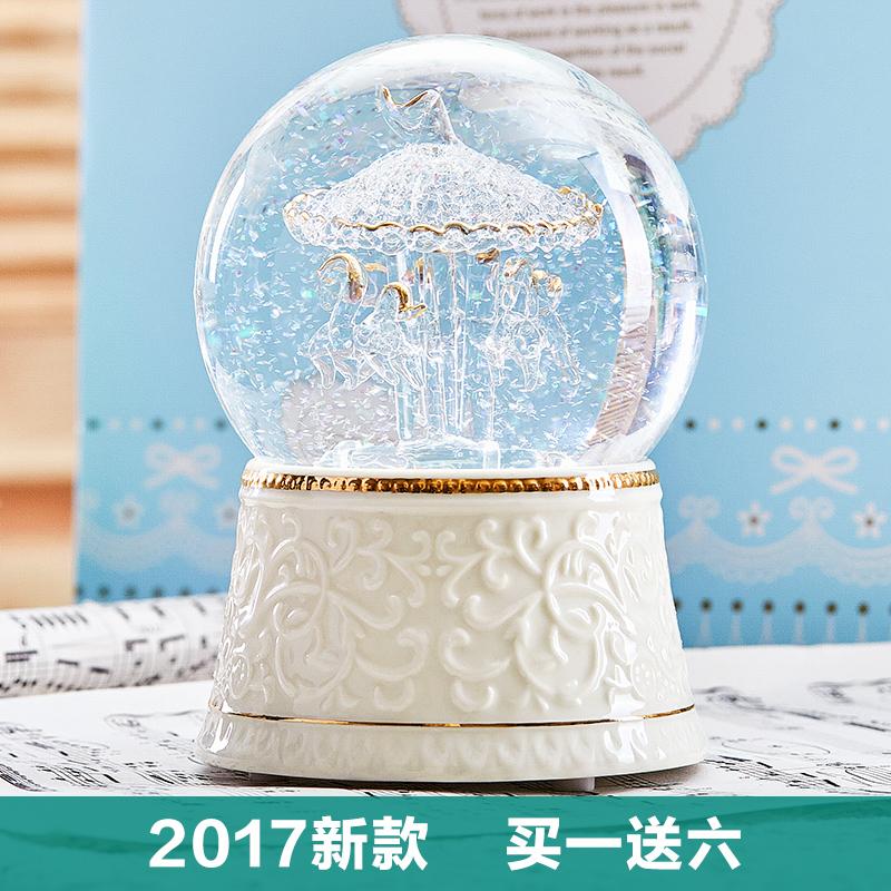 旋转木马水晶球音乐盒八音盒送女生闺蜜男女友儿童生日结婚礼物