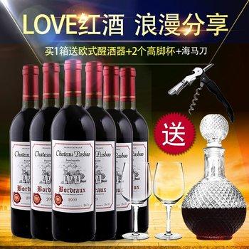 【送全套酒具】法国原酒进口干红葡萄酒750ml*6瓶红酒整箱 包邮