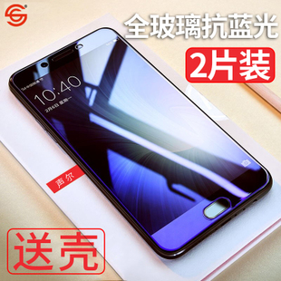 oppoa59s钢化膜oppoa53抗蓝光a57/a33m防爆手机a 31/A33/A37贴膜M