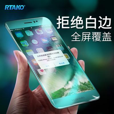 华为mate9钢化膜全屏覆盖3d曲面透明pro黑色手机膜玻璃无白边水凝