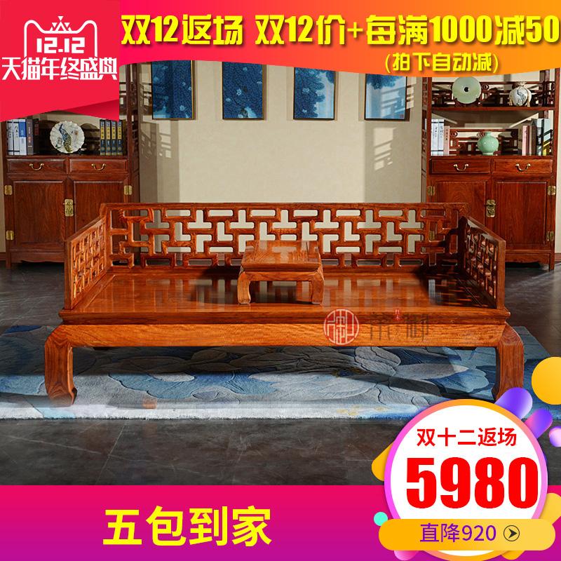 刺猬紫檀红木家具花梨木罗汉床 实木罗汉床榻 新中式罗汉床三件套
