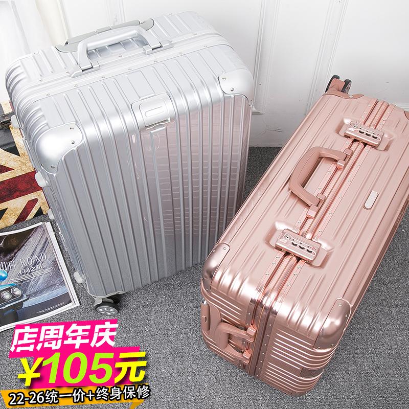 拉桿行李箱女韓版學生 皮箱密碼登機復古萬向輪