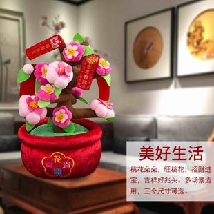 仿真盆栽摆设家居装饰品创意工艺品摆件公司开张乔迁礼物送朋友