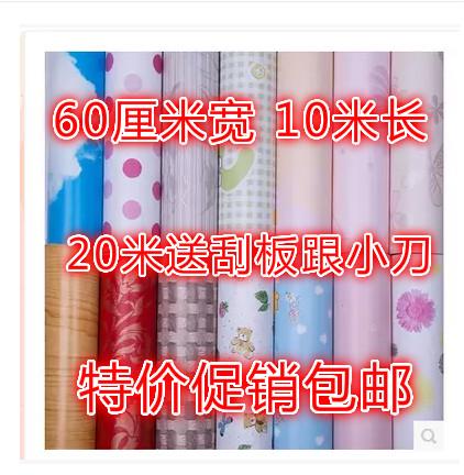 【特价】60cm宽 pvc防水自粘墙纸 客厅卧室背景墙墙壁纸10米包邮