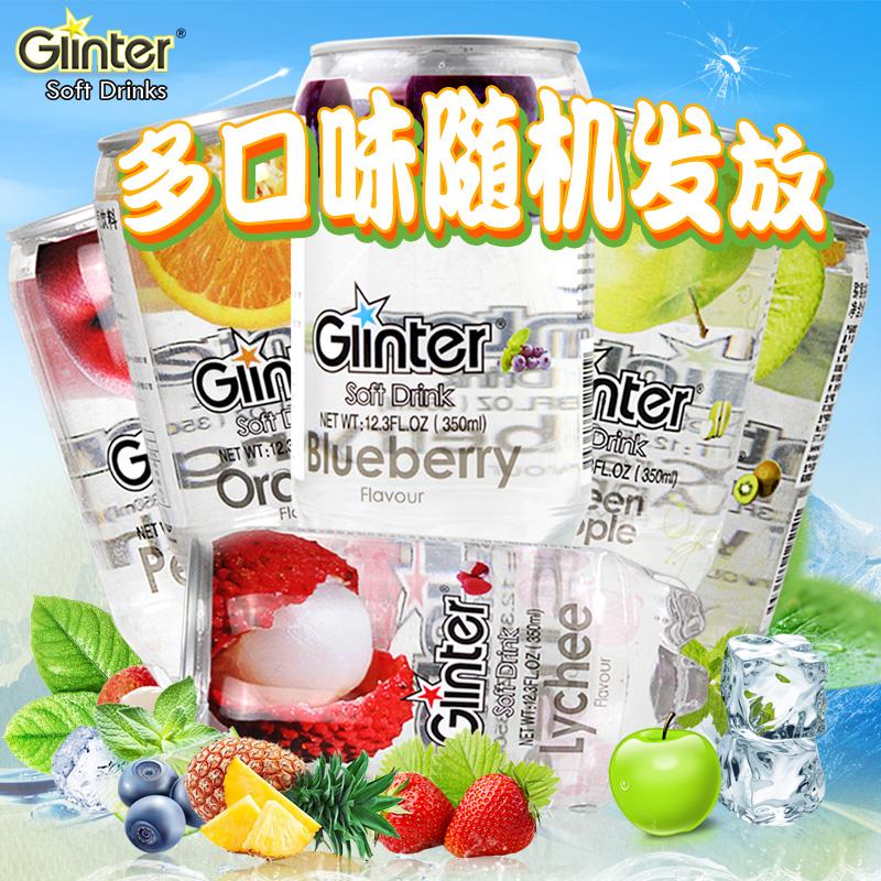 马来西亚进口汽水运得牌多口味果味碳酸饮料350ml*6罐