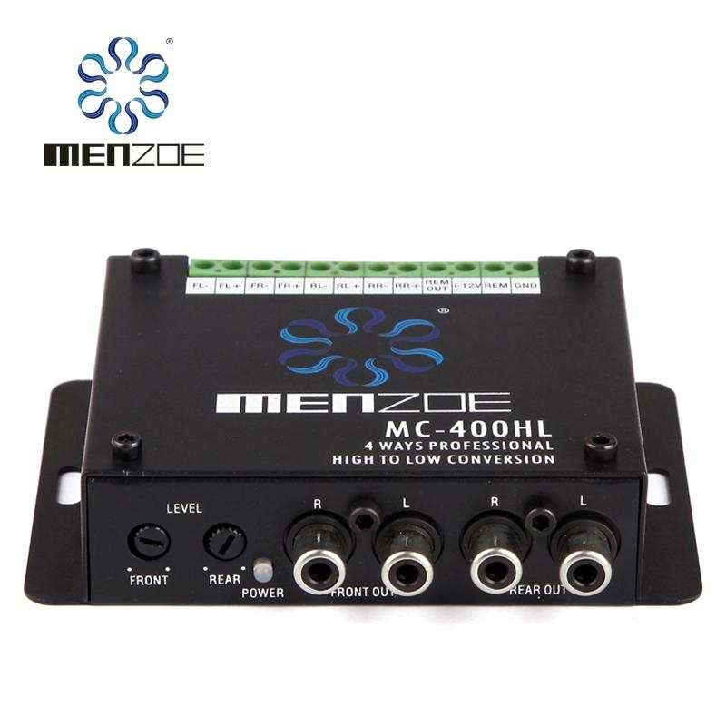 4出高转低音频转换器无损