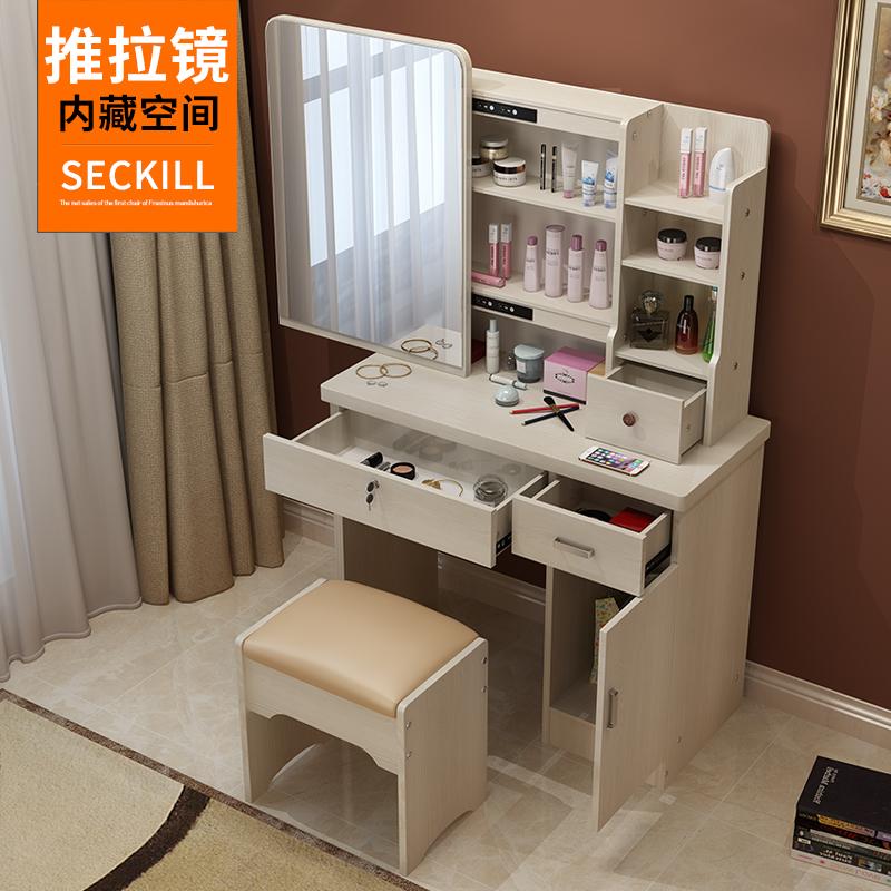 欧式化妆台小户型宜家迷你简易小型桌子组合柜现代台