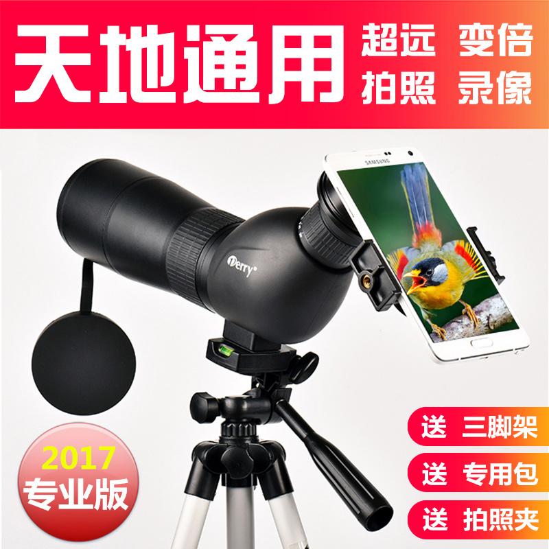 望远镜德锐单筒 高清 高倍 专业观察远距离变倍观鸟镜