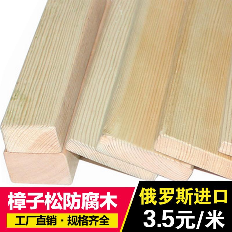 户外防腐木地板 樟子松 葡萄架 桑拿板实木板材室外庭院门头木方