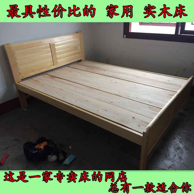 松木床双人床单人床硬板床1.8米1.5米1.2米实木床木头图片
