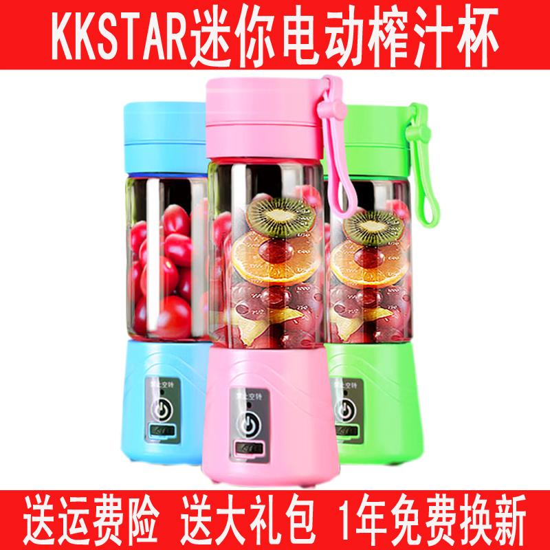 充电式自动小型迷你搅拌器多功能榨汁机电动家用果汁机便携