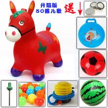 充气马玩具儿童跳跳马加大加厚跳跳鹿环保橡皮户外玩具音乐马骑马