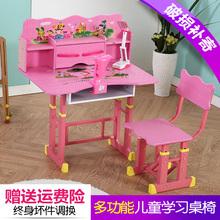 可升降儿童书桌书柜组合男女孩 儿童学习桌小学生学写字桌椅套装