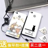双帅小米红米3s手机壳redmi高配版软保护套硅胶防摔卡通指纹女