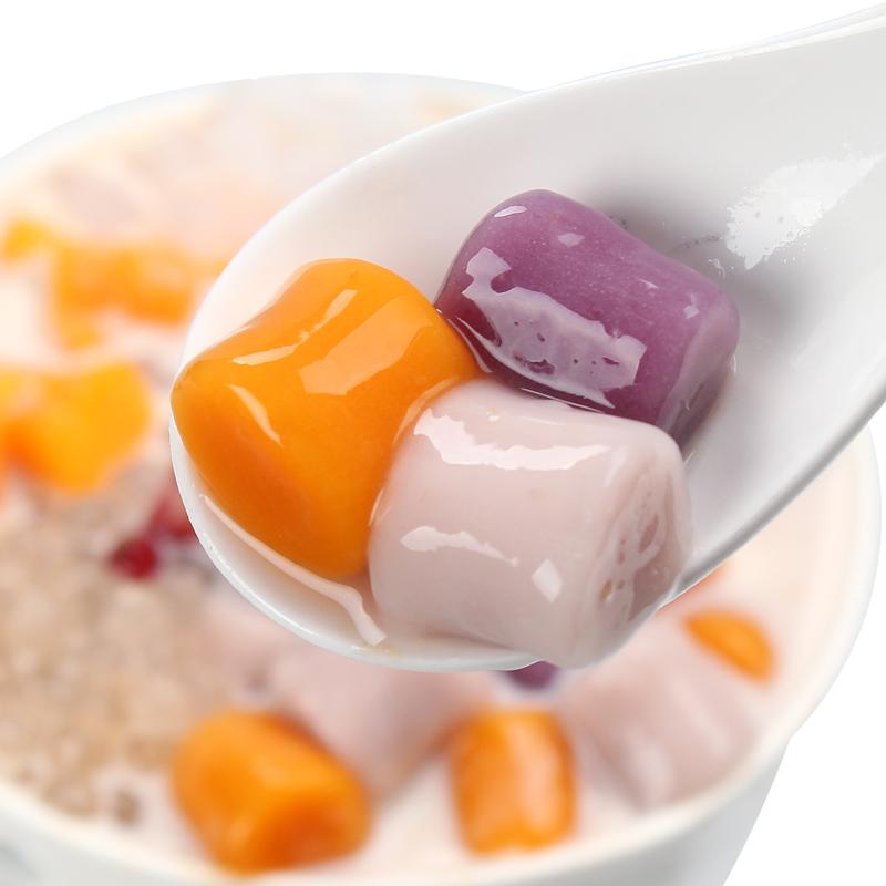 芋圆原料芋圆甜品材料无添加香精大芋圆台湾芋圆手工芋圆甜品组合