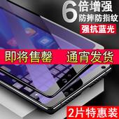 小米mix钢化膜全屏覆盖无白边6.44原装蓝光mix2手机防摔原装玻璃1