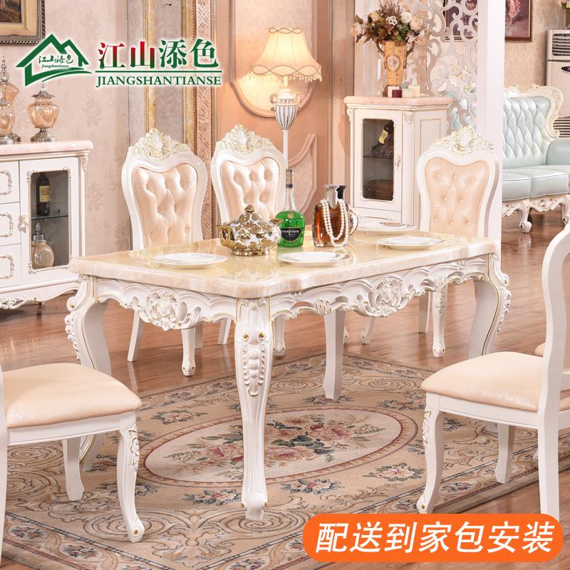 欧式雕花实木长方形餐桌大理石台面长方形餐台椅组合