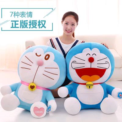 正版哆啦a梦公仔叮当猫布娃娃机器猫毛绒玩具大号抱枕儿童礼物女