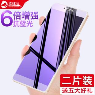 小米红米4X钢化膜 note4x手机全屏note5a防摔5A抗蓝光redmi4A送壳