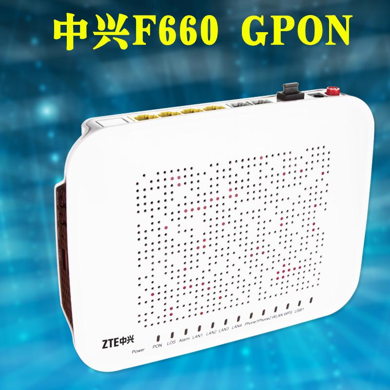 语音 2 网口 4 版 3.0 无标通用 千兆光纤猫电信 F660GPON 全新原装中兴