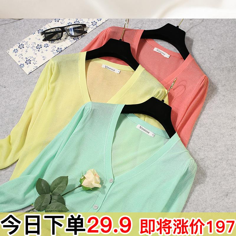 新品韩版修身亮丝七分袖薄针织防晒空调开衫短款外套披肩女罩上衣