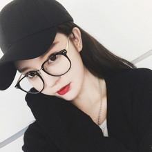 韩版复古文艺潮眼镜框女大框百搭个性全框圆脸大脸防辐射平光镜男