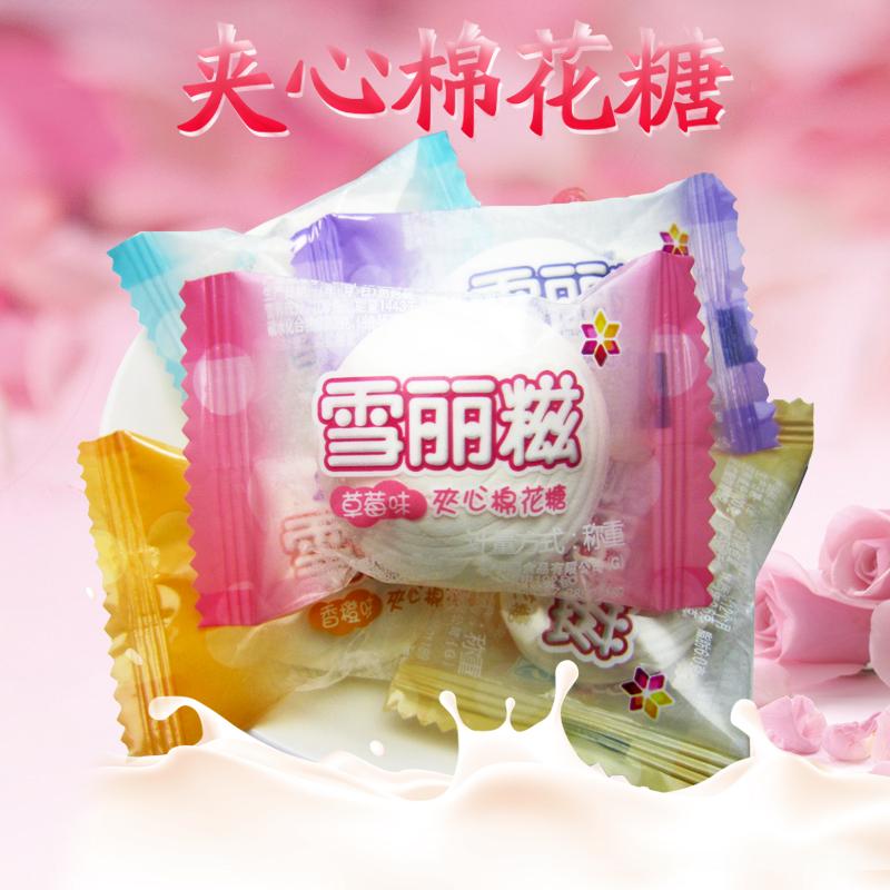 结婚庆喜糖果雪丽糍果汁夹心棉花糖软糖500g约80个散装零食品批发