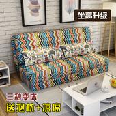 创意懒人沙发可折叠拆洗榻榻米单双人沙发椅卧室舒服布艺沙发床