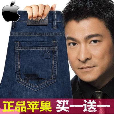 天天特价苹果中年牛仔裤男士秋冬款中老年高腰宽松直筒爸爸弹力裤