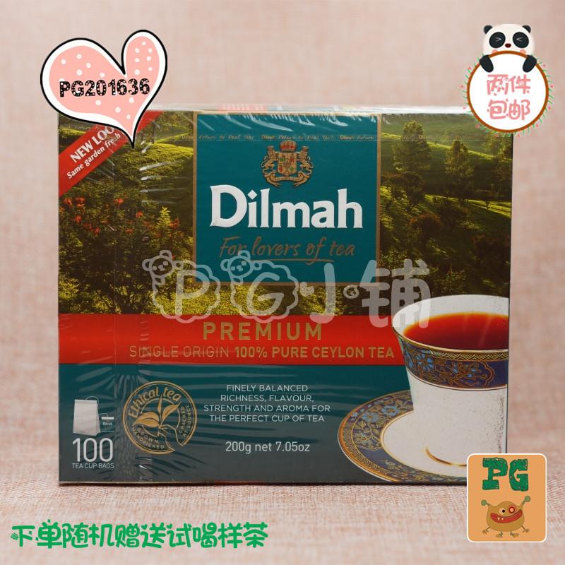 原味简易茶包100PREMIUM迪尔玛Dilmah锡兰红茶斯里兰卡进口