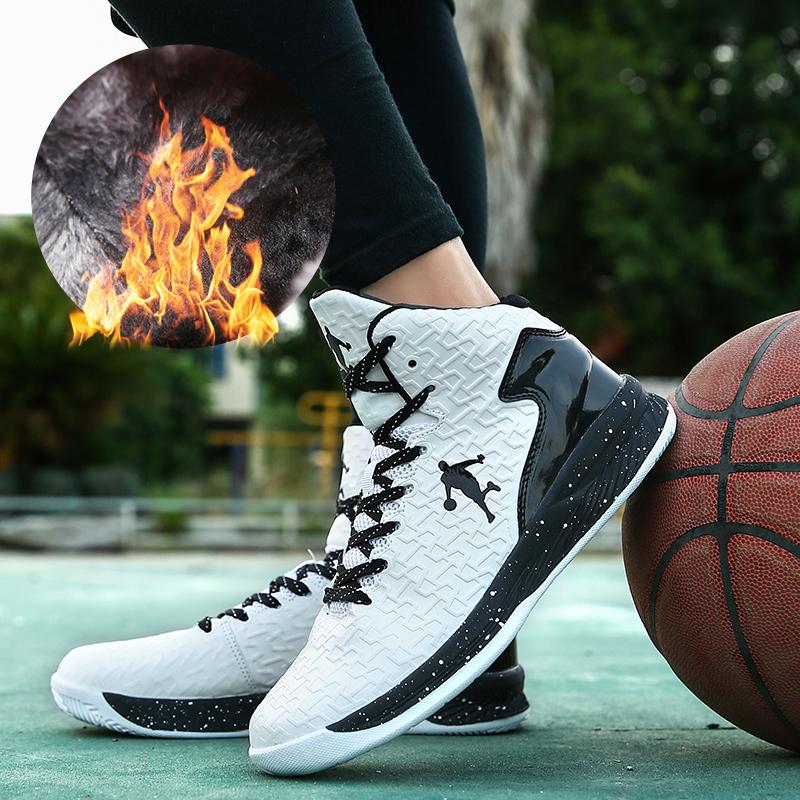 冬季加绒保暖高帮篮球鞋男防滑耐磨学生运动鞋防水透气减震蓝球鞋