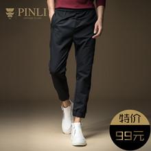 PINLI品立 春季时尚男装修身休闲小脚裤长裤潮B163117005