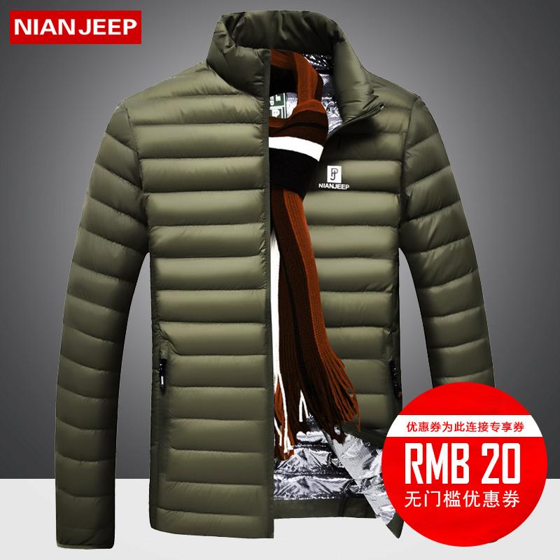 轻薄羽绒服男青年短款大码时尚韩版修身纯色白鸭绒聚热保暖外套潮