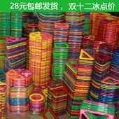 磁力片散片积木百变提拉建构片磁铁磁性益智儿童玩具套装