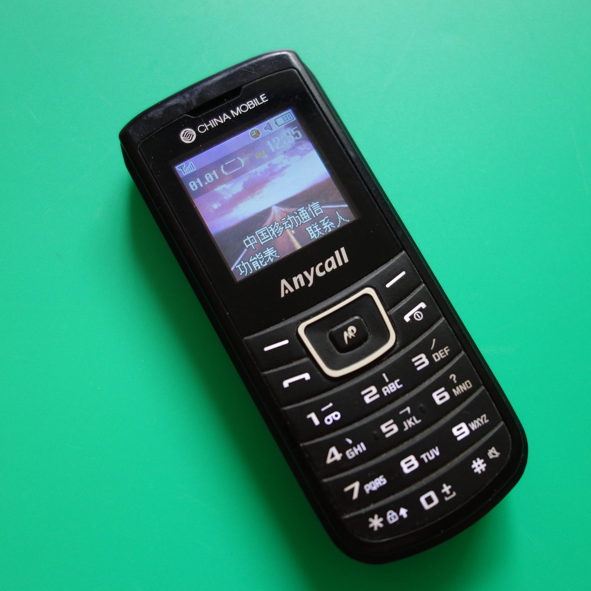 修复三星手机黑屏的方法有很多,主要是出于原因