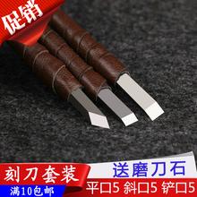 3把一套印章石刻刀手工雕刻刀木工刻刀 白钢篆刻刀篆刻工具套装